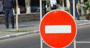 В Керчи сегодня перекрыто движение на ряде центральных улиц