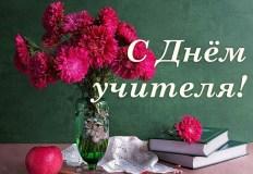 Сергей Аксёнов поздравил крымских педагогов и воспитателей с Днем учителя