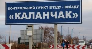 Показали пример. Украинский моряк, задержанный в Крыму, едет домой