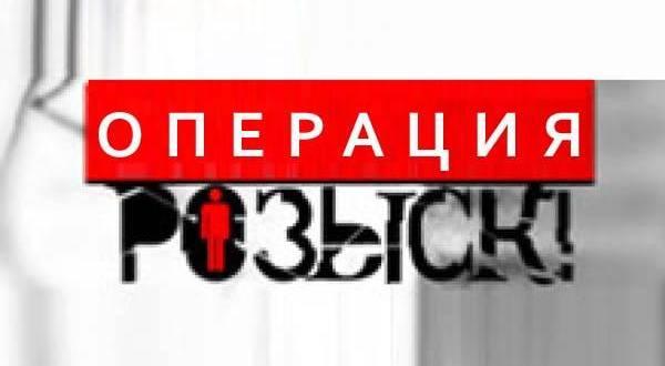 """Результаты операции """"Розыск"""" в Крыму - установлены и задержаны 30 человек"""