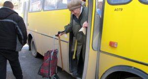 ПФР в Севастополе: для льготного проезда в транспорте пенсионные удостоверения старого образца - действительны!