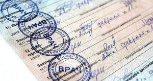 Прокуратура Крыма выявила дюжину сайтов, торговавших медсправками