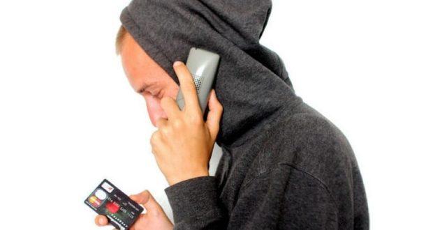 В Крыму полиция «вычислила» телефонного мошенника
