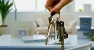 """Посуточная аренда жилья в России: страховые депозиты, козлы - в """"членах семьи"""" и геи"""