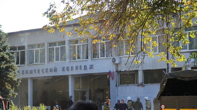 Новое ЧП в Керченском политехническом колледже