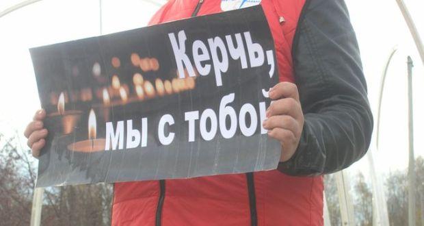 40 дней трагедии в Керченском политехническом лицее