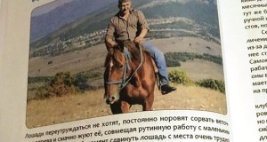 """В день Доброты - о добрых делах севастопольского """"Добровольца"""""""