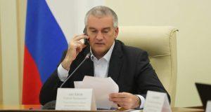 Сергей Аксёнов советует подчинённым решать проблемы, а не замалчивать их
