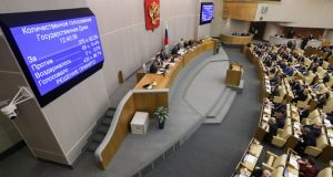 Госдума приняла пакет законов о налогообложении самозанятых россиян