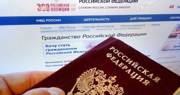 Российское гражданство – экс-крымчанам. Предложение МВД