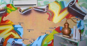 На фестивале #Ноябрьфест в Коктебеле откроют Музей вина