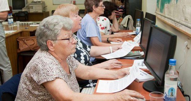 """""""Предпенсионеров"""" в Севастополе приглашают на переобучение и курсы повышения квалификации"""