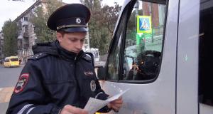 """В Севастополе """"отлавливают"""" недобросовестных водителей автобусов"""