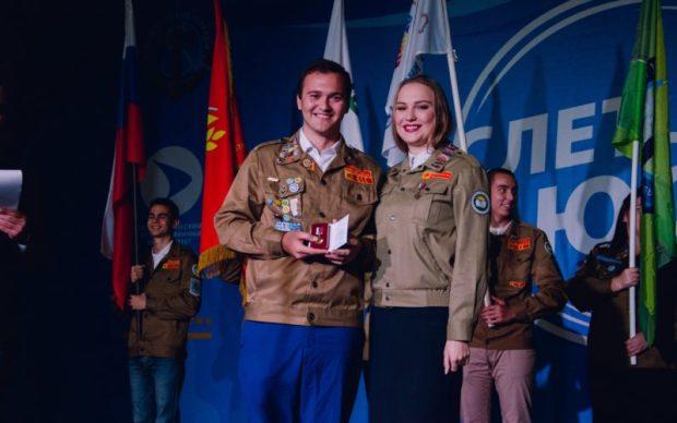 В Севастополе завершился слет Южного федерального округа