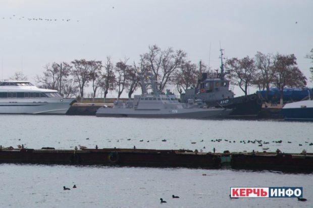 Корабли ВМС Украины, задержанные в Черном море, доставлены в порт Керчь