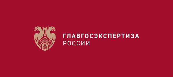 Одобрен проект строительства высоковольтных линий для подключения Симферопольской ПГУ-ТЭС