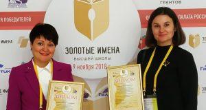 Учёные КФУ - в числе лучших преподавателей вузов России