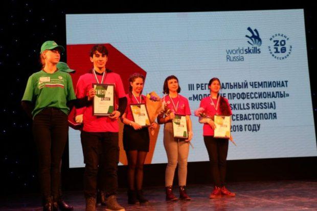 В Севастополе завершился III Региональный чемпионат «Молодые профессионалы «Worldskils Russia»
