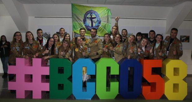 16-18 ноября в Севастополе соберётся лучшая молодёжь Юга