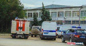 Корпус Керченского политехнического колледжа «заминировали» четверо студентов в Благовещенске