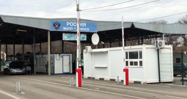 """В пункте пропуска Армянск выявили и изъяли """"санкционные"""" мясо и сыр"""