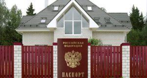 Россияне всё-таки смогут регистрироваться на садовых участках