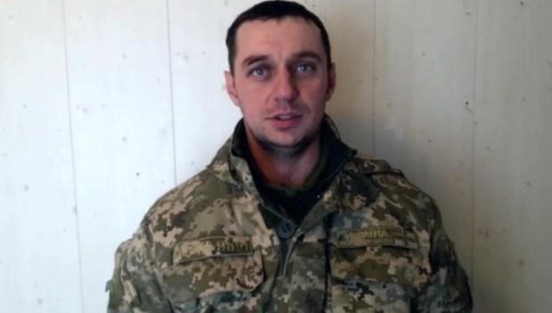 ФСБ опубликовала видео допроса задержанных украинских моряков-нарушителей