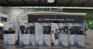 """""""НовогодняЯРоссия"""" - выставка в аэропорту """"Симферополь"""""""