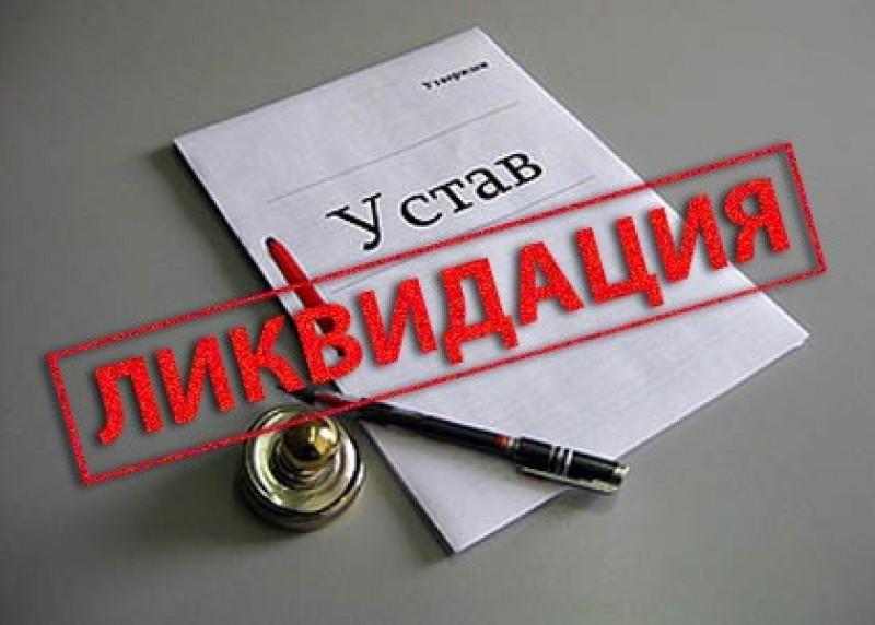 В Крыму (в отличие от Севастополя) ликвидация ГУПов споров не вызывает. Просто процесс затянулся