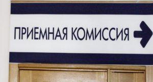 Кто хочет возглавить администрацию Симферополя. Окончательный список претендентов