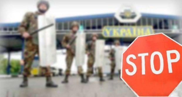 Военного положения нет, но Украина продлила запрет на въезд мужчинам из России