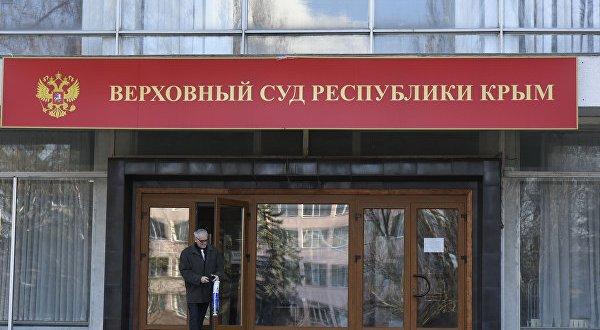 Верховный суд Крыма скостил на один день срок ареста еще троих украинских моряков