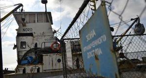 На Украине снова выставили на торги украденное крымское судно «Норд»