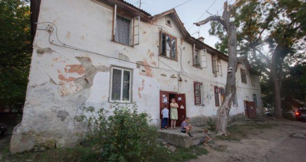 В Севастополе на месте аварийных домов обустроят общественные пространства