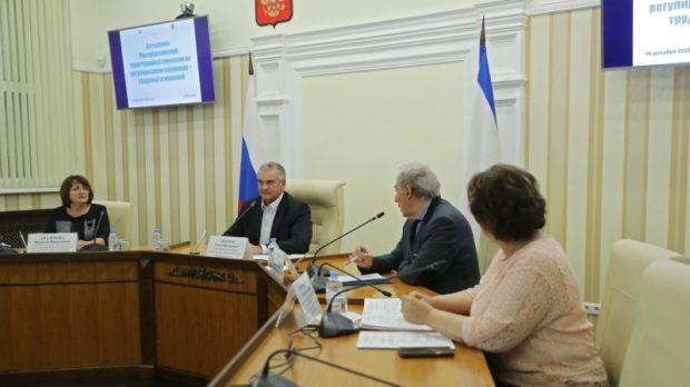 Долг по зарплате в Крыму снизился до 10 миллионов рублей