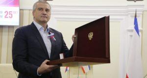 День Конституции в Крыму. Что делали сегодня лидеры Республики