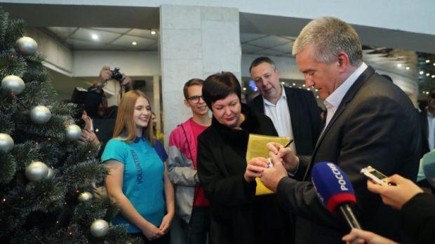 Сергей Аксёнов наградил финалистов Крымской республиканской премии «Крым молодежный»