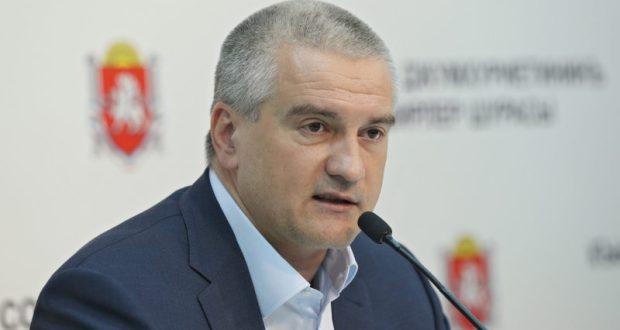 Аксёнов подтвердил слова Овсянникова: планов объединения Крыма и Севастополя нет