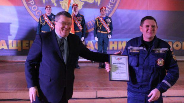 Крымские спасатели отметили свой профессиональный праздник