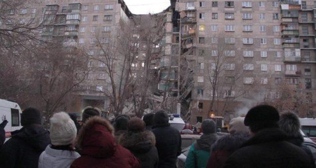 Крым скорбит и переживает вместе с Магнитогорском