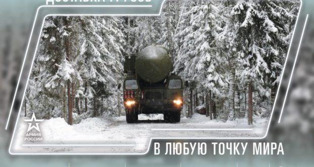 Министерство обороны России выпустило оригинальный календарь на 2019 год