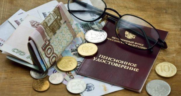 В Севастополе определили прожиточный минимум для пенсионеров на 2019 год