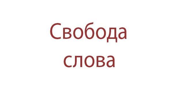С глаз долой: Правительство Севастополя решило, где в городе могут проводиться митинги