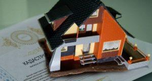 В области осуществления кадастрового учета объектов ИЖС и садовых домов - новации