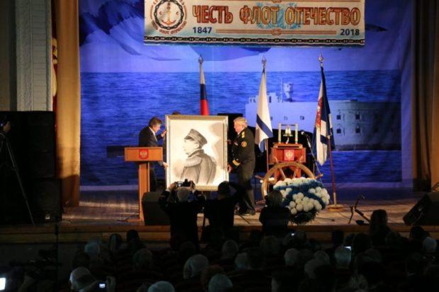 В Севастополе состоялась юбилейная Ассамблея Севастопольского Морского собрания