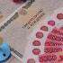 В Севастополе за рождение второго ребёнка хотят доплачивать по 100 тысяч рублей