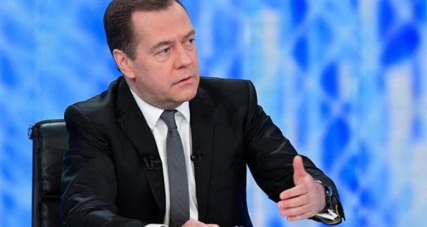 Дмитрий Медведев: Россия не заинтересована в бесконечном санкционном противостоянии с Украиной