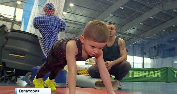 Четырёхлетний мальчик из Евпатории – рекордсмен России по отжиманиям