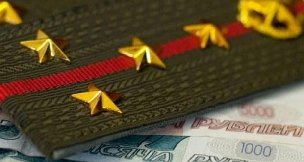 Пенсионный фонд России в Севастополе: вторая пенсия военным пенсионерам