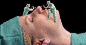 Исправление дефектов носа и ушей: консультация ЛОРа, запись на прием к пластическому хирургу